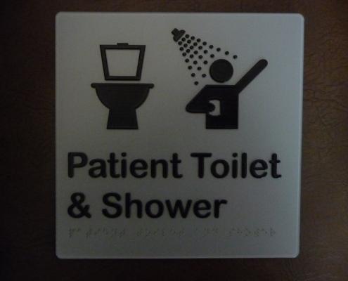 patient toilet